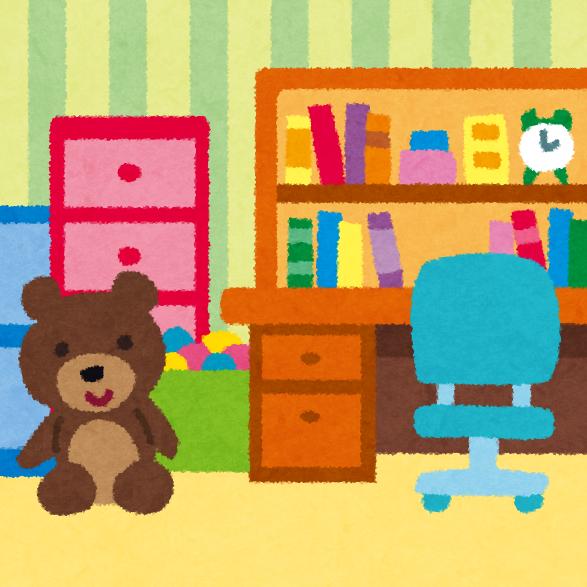 子供部屋の画像