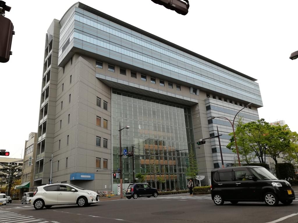 岡山市北区中央保健センター