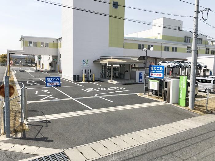 岡山市西部リサイクルプラザ