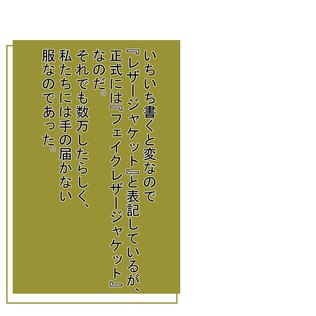 f:id:papatoboku:20190728023147p:plain