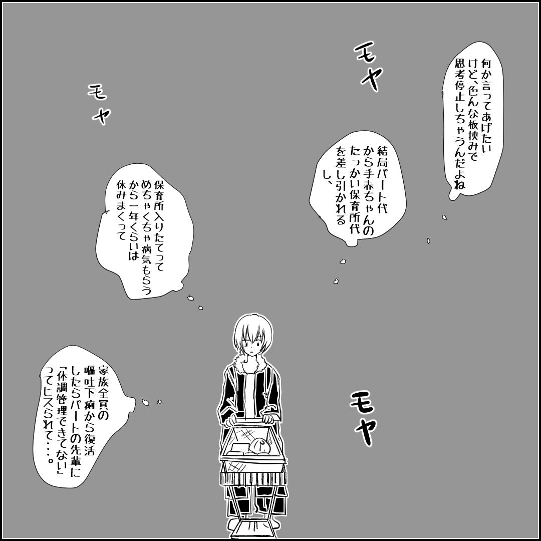 f:id:papatoboku:20200204051003p:plain