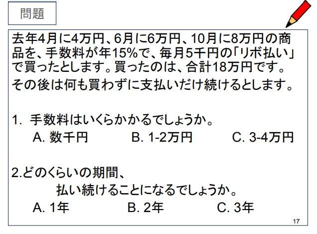f:id:papayapapa:20170831013334j:plain