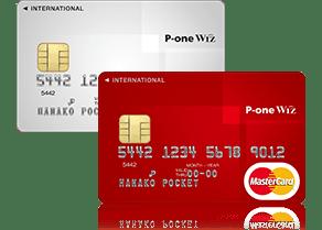 P-onewizカード