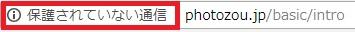 f:id:papayapapa:20180819123031j:plain