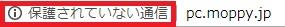 f:id:papayapapa:20180819124827j:plain