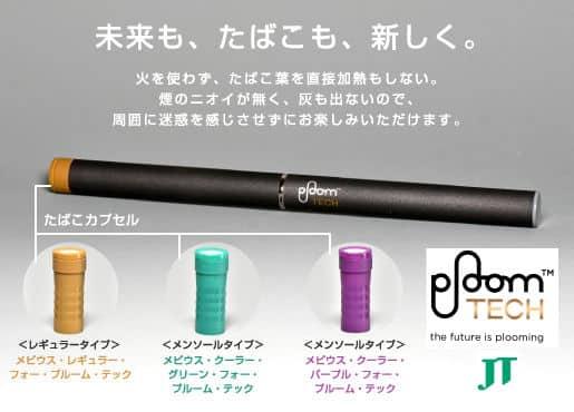 f:id:papayapapa:20180821154552j:plain