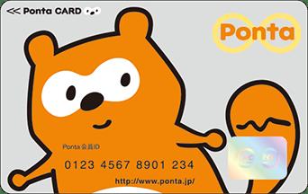 f:id:papayapapa:20181201130238p:plain