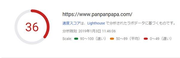 f:id:papayapapa:20190103120026j:plain