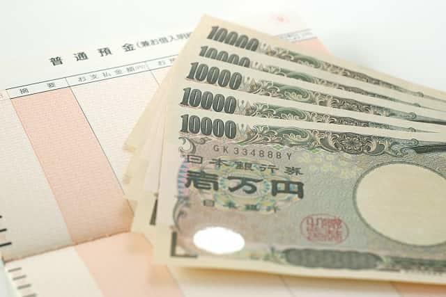 100万円貯蓄