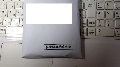 ナカバヤシ手帳