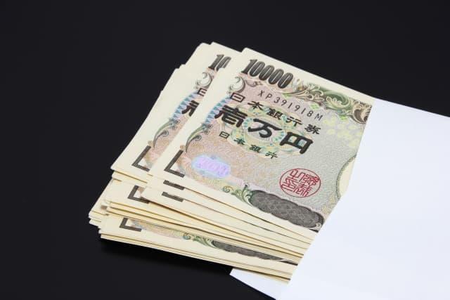 100万円