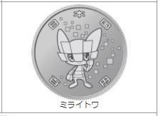 東京オリンピック100円貨幣ミライトワ
