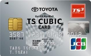 トヨタTS Cubricカード