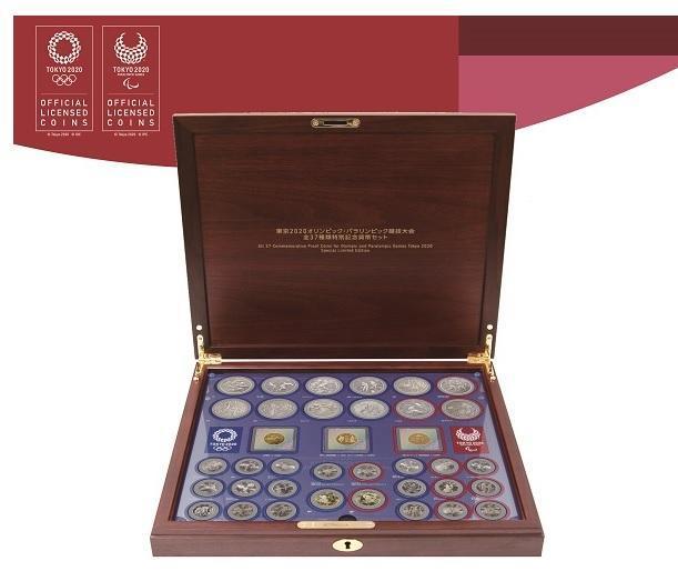 東京オリンピック37種類貨幣セット