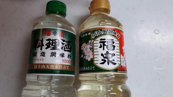 日本酒とみりん