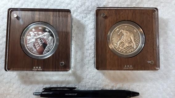 東京オリンピック銀貨幣表