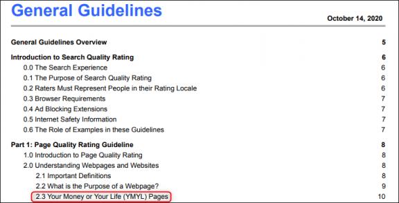 グーグル検索品質評価ガイドライン