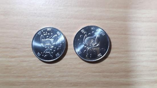 ミライトワとソメイティ100円貨幣