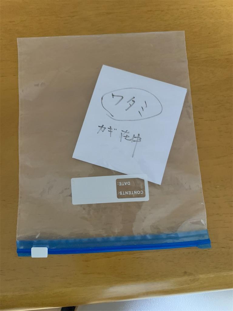 f:id:paperplain:20200921103135j:plain