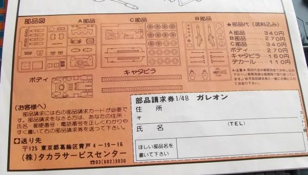 f:id:papertoybox:20170810151450j:plain