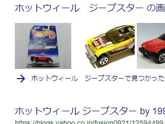f:id:papertoybox:20171001030941p:plain