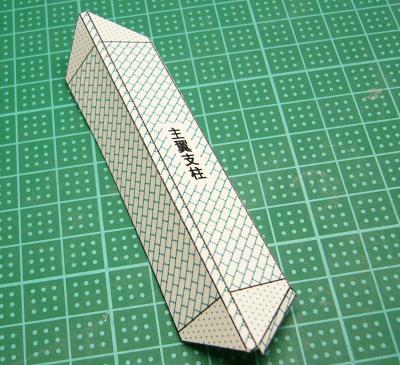 f:id:papertoybox:20181108234517p:plain