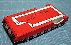 f:id:papertoybox:20181214220224j:plain