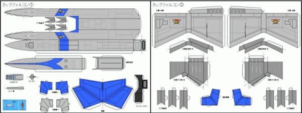 f:id:papertoybox:20181214223026j:plain