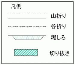 f:id:papertoybox:20181214223048j:plain