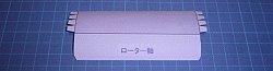 f:id:papertoybox:20181214225050j:plain