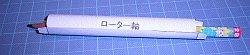f:id:papertoybox:20181214225057j:plain