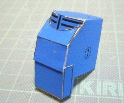 f:id:papertoybox:20181214234611j:plain