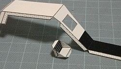 f:id:papertoybox:20181215004956j:plain