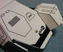 f:id:papertoybox:20181215005026j:plain