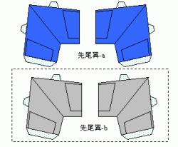 f:id:papertoybox:20181215011017j:plain