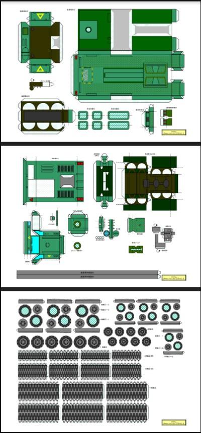 f:id:papertoybox:20200101004110j:plain