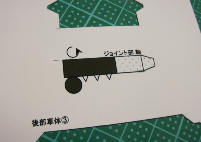 f:id:papertoybox:20200101011823p:plain