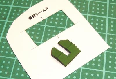 f:id:papertoybox:20200101035002p:plain