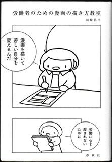 f:id:paperwalker:20201015225725j:plain
