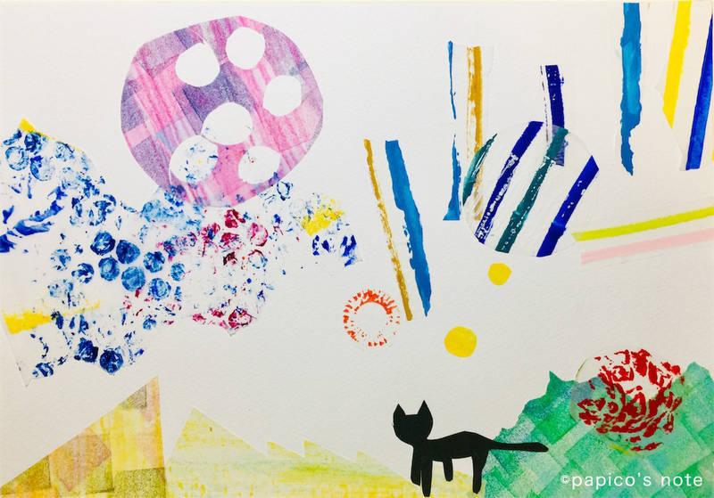 エリック・カール技法の切り絵で作った絵 色のある猫に憧れてる黒ねこの旅