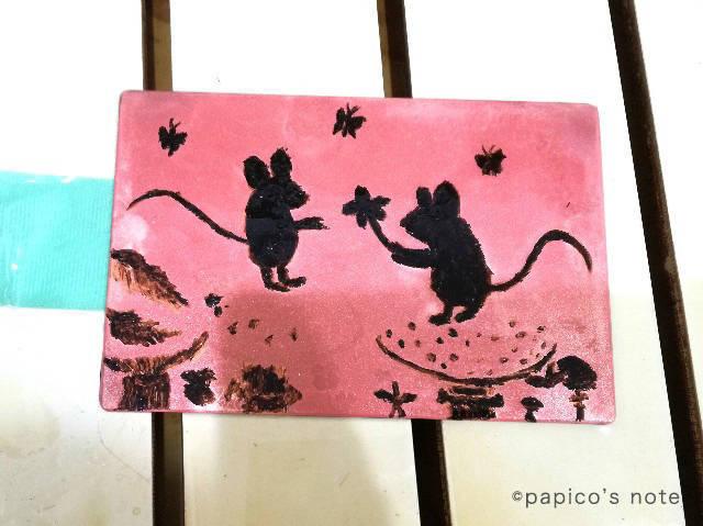 はじめての銅版画 腐蝕後 松脂の影響でピンク