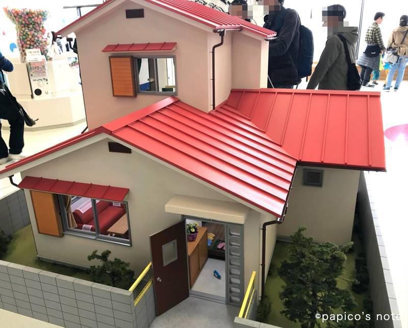 藤子不二雄ミュージアム のび太の家 外観