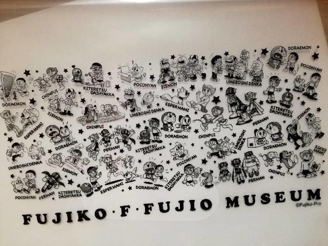 藤子不二雄ミュージアム おみやげの袋