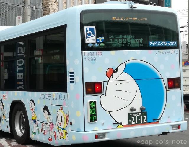 登戸駅 藤子不二雄ミュージアム行き シャトルバス ナンバー2112