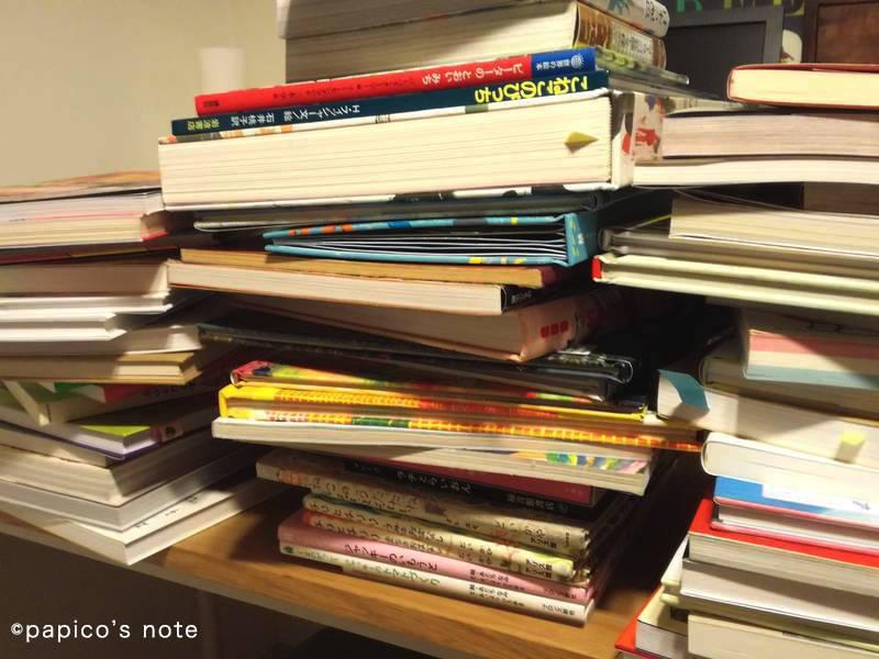 こんまり片付け 本の整理