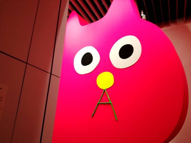 飯川雄大《デコレータークラブ―ピンクの猫の小林さん―》 2019年