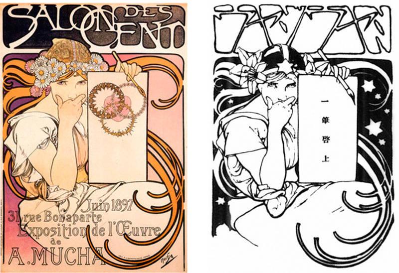 (左)『サロン・デ・サンでのミュシャ展のポスター』1897年/(右)『明星』第7号の挿絵、1900年