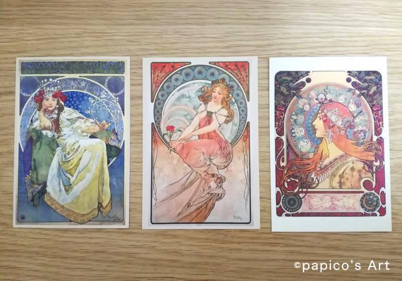 みんなのミュシャ展 グッズ ポストカード『ヒヤシンス姫』『黄金十二宮』など