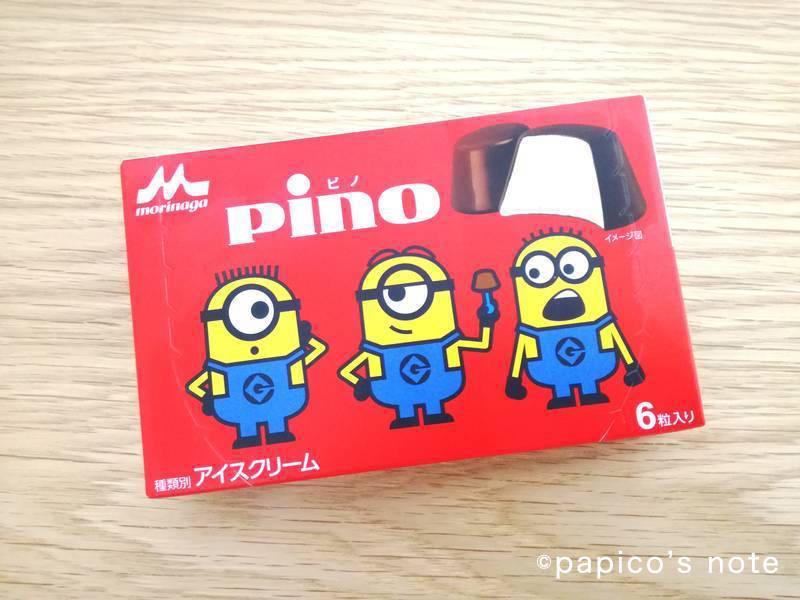 ピノ ミニオンパッケージ
