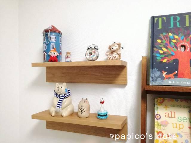 壁に付けられる家具・棚・幅44cm・オーク材 使用例